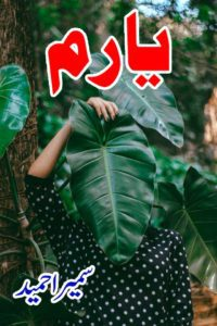 Yaram By Sumera Hameed Free Download PDF