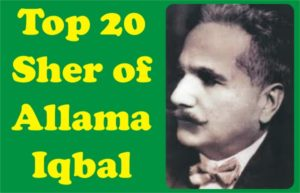 Top 20 Sher of Allama Iqbal