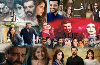 ALIF Episode 06 9th November 2019