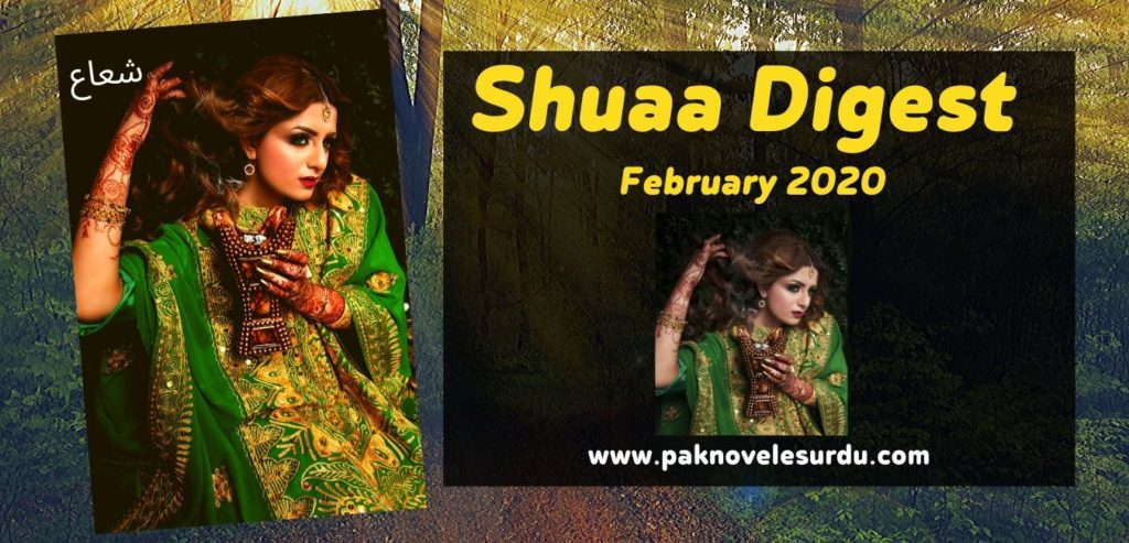 Shuaa Digest January February March 2020