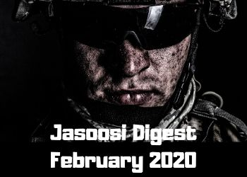 Jasoosi Digest February 2020