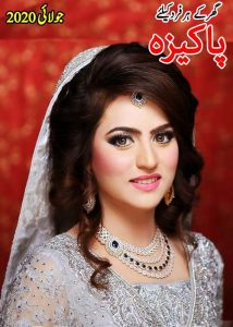 Pakeeza Digest July 2020 Free Urdu Digest
