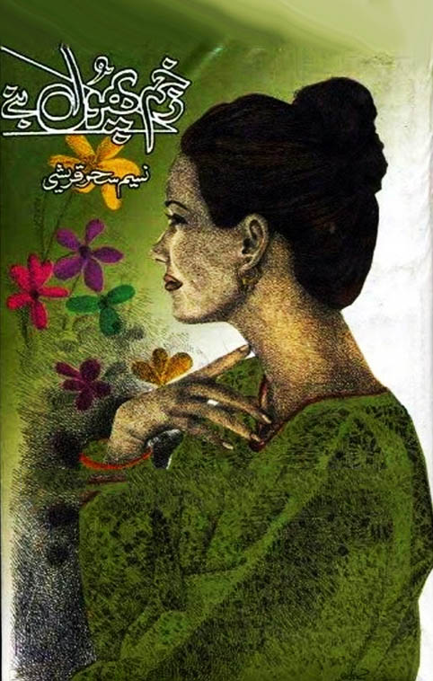Zakham Phool Bnay by Naseem Sehar PDF Free Download