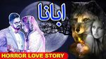 Urdu Horror Love Story Abana Audiobook